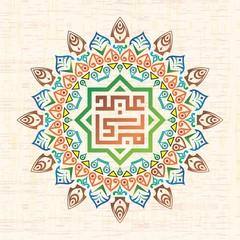 eid mubarak kufi calligraphy