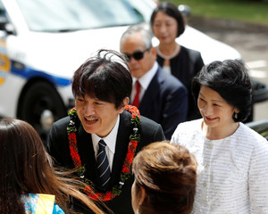 Japan's Prince Akishino and Princess Kiko visit the Hawaii Okinawa Center in Waipahu, Hawaii