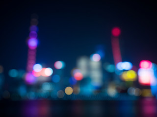 Blur Shanghai skyline