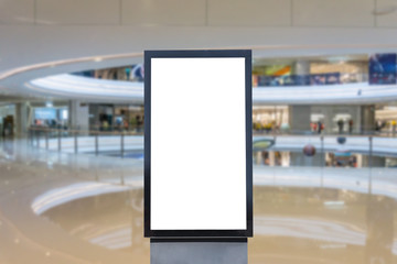 light box with luxury shopping mall Fotomurales