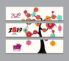 Horizontal Banners Set with Hand Drawn. Year of the pig