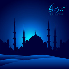 Eid Mubarak greeting background glow islamic mosque with arabic calligraphy