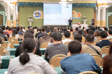 Audience in the conference hall or seminar ,business and education concept