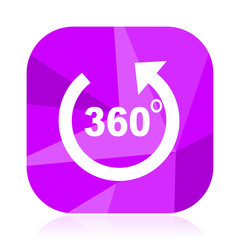 Panorama flat vector icon. 360 degree violet web button. Wide angle internet square sign. Arrow modern design symbol in eps 10.