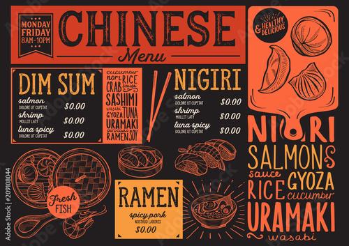 u0026quot japanese sushi restaurant menu  vector chinese dim sum