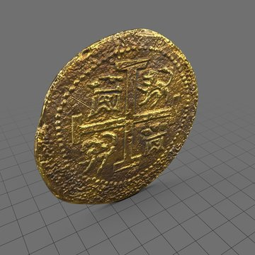 Ancient gold coin 1