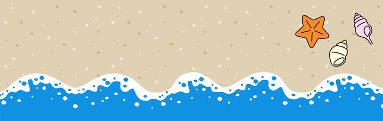 波打ち際 ヒトデ・貝殻