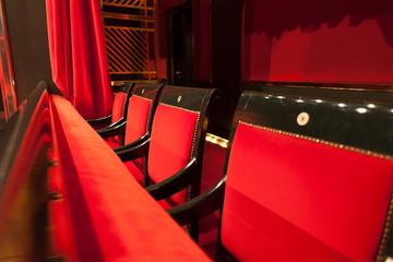vip theater seats