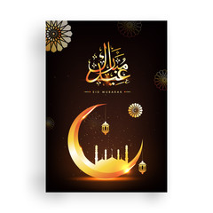 Crescent moon, mosque with hanging lanterns and arabic calligraphic text Eid Mubarak.