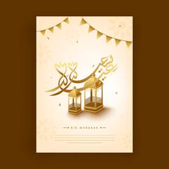 Arabic calligraphy text Eid Mubarak with illuminated golden 3D lanterns.