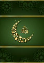 Stars in crescent moon shape with arabic calligraphic of Eid Mubarak.
