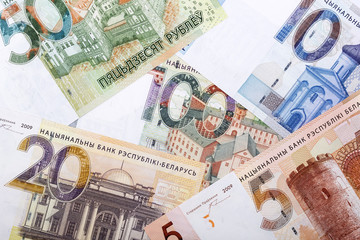 Money from Belarus, a background