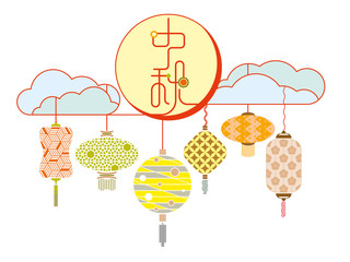 Contemporary style Mid autumn festival lantern vector illustration