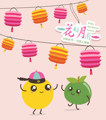 Moon and Pomelo Cartoon Character of Mid Autumn Festival. Chinese Text Means Happy Mid Autumn Festival