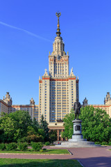 View of Moscow State University (MSU) against Monument to Lomonosov in sunny summer evening