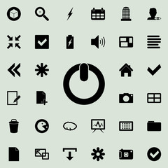 inclusion mark icon. Detailed set of minimalistic icons. Premium graphic design. One of the collection icons for websites, web design, mobile app