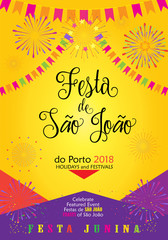 Brazil, Portugal, celebrate Summer Festival Festa Junina, of São João, carnival, music, dance, poster, fireworks, lantern, confetti, garland flags decoration