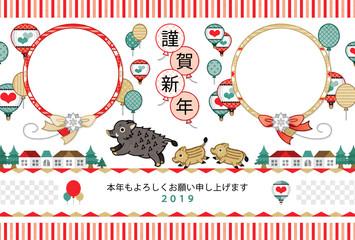 2019年亥年完成年賀状テンプレート「猪の親子と風船と気球写真フレーム2枠」謹賀新年