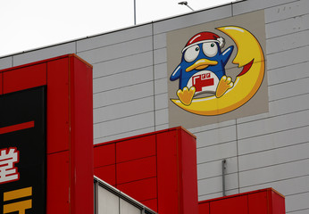 Japanese discount retailer Don Quijote Holdings' logo is seen at its store in Tokyo