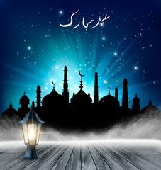 Islamic greeting Eid Mubarak card for Muslim Holidays. Vector illustration
