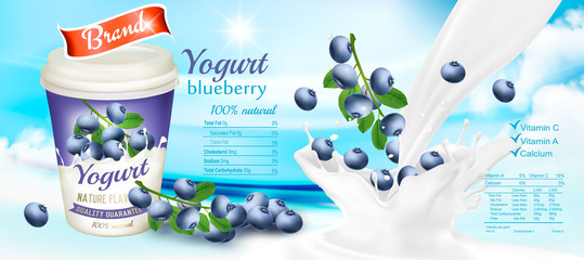 White yogurt with fresh blueberries in plastic cup. Advertisment design template. Vector.