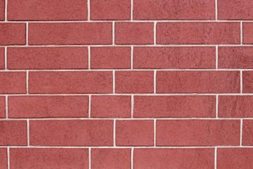 Old broken brick wall close-up background