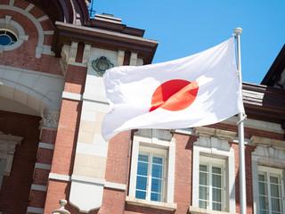 日本国旗 東京駅