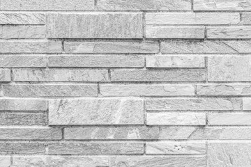 Modern stone wall pattern and background