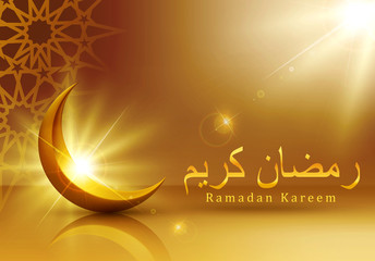 Vector illustration. Greeting card to Ramadan Kareem with 3d gold crescent and Islamic pattern. A traditional Muslim greeting in Arabic meaning