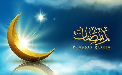 """Vector illustration. Greeting card to Ramadan Kareem with 3d golden crescent , star, against a background of blue sky and clouds and written in a caligraphic style, word """"Ramadan""""."""