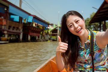 Travelling tour: Floating market,Bangkok,Thailand