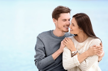 Portrait of lovely couple outdoors