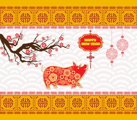 Year of the pig and chinese new year 2019 with cherry blossom