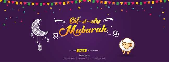 Beautiful Eid al Adha Mubarak Calligraphy text vector template design