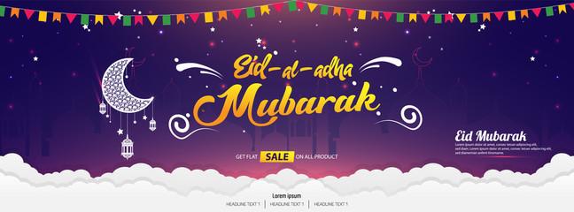 Obraz Beautiful Eid al Adha Mubarak Calligraphy text vector template design - fototapety do salonu