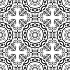 Decorative mandala flower ornament. pattern. vector. Tribal Ethnic Arabic, Indian, motif. for fashion design, wallpaper, invitation