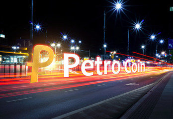 Concept of Petro coin moving fast  on the road, a Cryptocurrency blockchain platform , Digital money