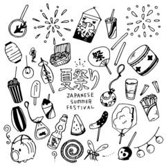 夏祭り Japanese Summer Festival Illustration Pack
