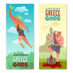 Ancient Greece Gods Banners