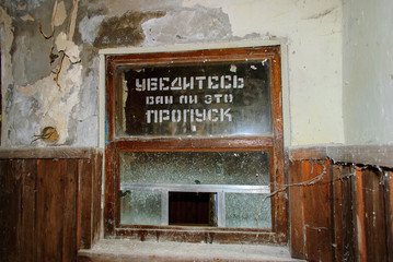 Interior of the abandoned building in Chernobyl, a town in Ukraine, famous by the nuclear reactor explosion disaster on April 26, 1986