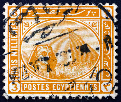 Postage stamp Egypt 1893 Sphinx and pyramids