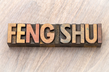 feng shui word abstract in wood type