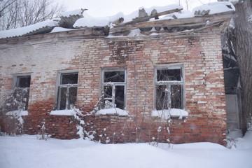 Tschernobyl im Winter 2018