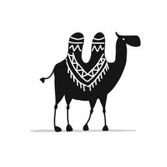 Camel black silhouette, sketch for your design