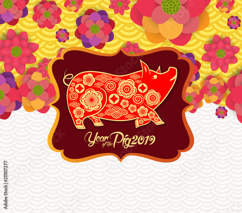 Happy chinese new year 2019 Zodiac sign with gold paper cut art and ...