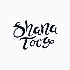 Hand written calligraphic lettering quote Shana Tova, Good Year in Hebrew. Isolated objects. Black and white vector illustration. Design concept for Rosh Hashanah celebration, banner, greeting card.