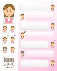 アイコンシリーズ_事務の女性