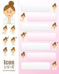 アイコンシリーズ_エクササイズの女性
