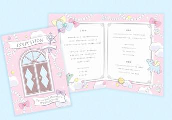 パステルカラー結婚式招待状のレイアウト