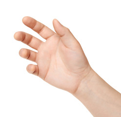 empty hand holds a smartphone or something else